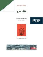 www.irpdf.com(3138).pdf