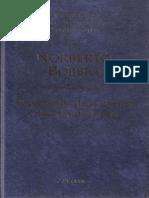 Bobbio, Norberto - El Problema de La Paz y Las Vias de La Guerra. Ed. Altaya 1998