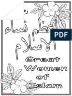Great Women of Islam Notebooking Pages