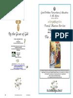 2015 - 25 Mar - Annunciation