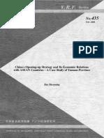 China and the World Economy 435
