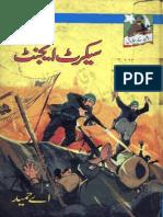 Watan ke sarfarosh by A Hameed.pdf