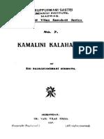 Kamalinīkalahaṃsa
