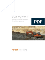 Mining 2012 Mongolian