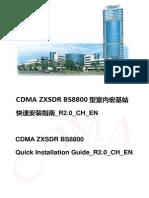 CDMA ZXSDR BS8800 Quick Installation Guide_R2.0_CH_EN