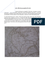Greek official geographical books