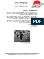 האגודה הישראלית ללימודי יפן - עלון מס' 11