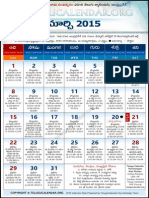 Andhrapradesh Telugu Calendar 2015 March