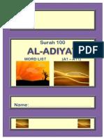 Surah 100 Al-Adiyat Quranic Words Flashcards
