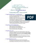 Study Program Info