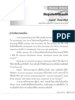 160_2.Hepatolithiasis (1).pdf