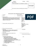 Form 12 Print PDF