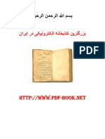IELTS Target Band 7_pdf-Book.net
