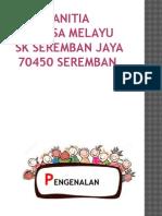 Oppm Panitia Bahasa Melayu