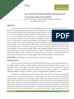 2. Humanities -Writing Resistance AStudy of Basharat Peer's-Mudasir Ahmad Mir