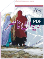 Sheeshe Ka Ghar Pathar Ke Log Novel Pdf