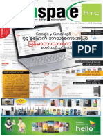 TechSpace [Vol-3, Issue-48] FB.pdf