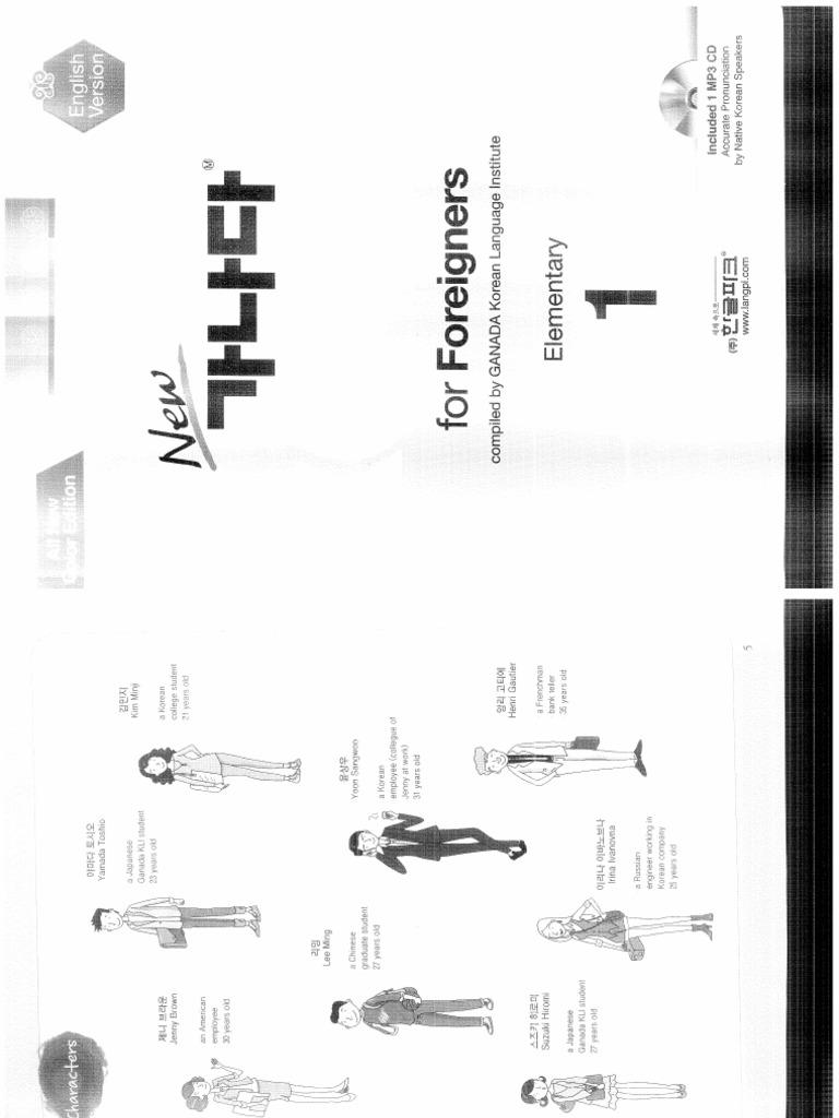Workbooks integrated korean workbook pdf : Ganada Korean for Foreings - Leccion 1 y 12