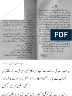 Imran Series No. 8 - Raat Ka Shahzadah (the Night Prince)