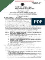 Instructions Form10C