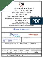 DGT-W-DS-000-100-A-1 ( P & ID SYMBOL)