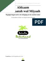 Ahkaam at Tahaarah - regelgevingen omtrent reiniging - Shaykh Saalih al-Fawzaan - Moelakhas al-Fiqhie