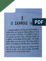 - TEXTO GRIEGO4