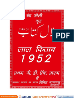Lal Kitab In Gujarati Pdf