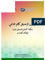 3-Peraturan Kalam Jamaie 2015 Terkini.pdf