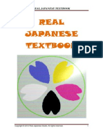 Real Japanese Textbook