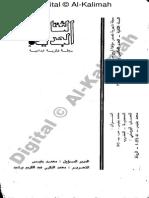 Al Thaqafa Al Jadida 5 6