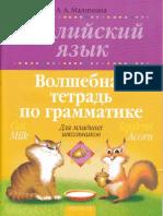 .. -        (     ) - 2012