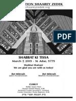 March 7, 2015 Shabbat Card