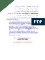 Karamat Sidi Ahmad Ibn Idris p60a