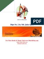 Dipu No.2 by Md. Jafar Iqbal
