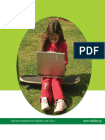 Annual Report SafeLine