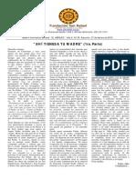 Boletín Fundación San Rafael Nro.29 del 27.02.2015