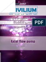 Axial flow pump.pdf