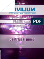 Centrfugal pump.pdf