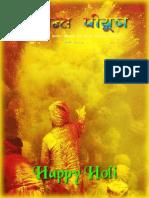 Vedanta Piyush Mar2015