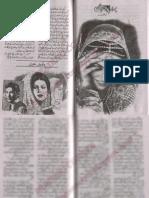 Chahat Ka Rang by Qurratul Ain Khurram Bookspk.net
