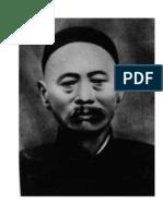 Che Yi Zhai