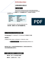 20150128_坤成中学学杂费及校车费付款方式 - (Without IBG)
