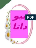 Divider Buku RPH