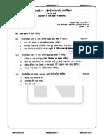 MHD-7.pdf