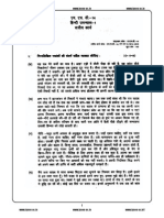 MHD-14.pdf