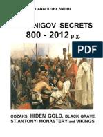 58a1 brief History of Russia gr 3cfe4e40c5f