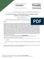A Structural Equation Model Describes Factors Affecting Greek Students' Consumer Behavior