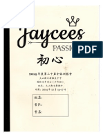 Jaycees Passion