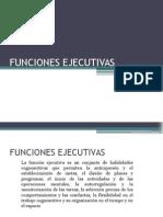 funcionesejecutivas-111121155622-phpapp02